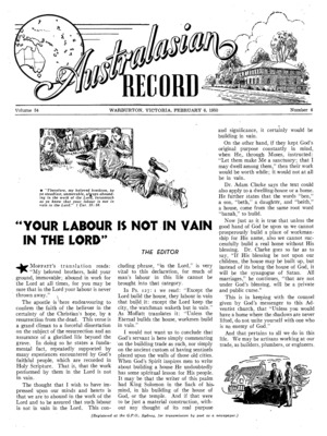 Galatians Vinyl Decal 23.5 W x 15.5 H Home Wall Vinyl Quote Vinyl Saying Scripture Vinyl Lettering Love Quote Black, Matte